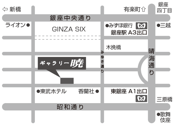 ギャラリー暁の地図